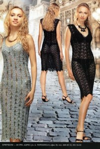 rochii seri speciale 2
